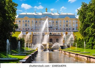SAINT PETERSBURG, RUSSIA - CIRCA JULY 2017: Grand Cascade of Peterhof Palace, Samson fountain and fountain alley