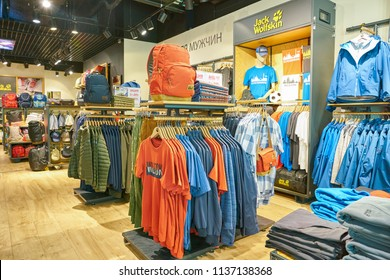 SAINT PETERSBURG, RUSSIA - CIRCA MAY, 2018: goods on display at Jack Wolfskin store  in Galeria shopping center.