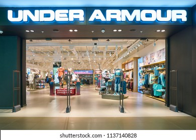 SAINT PETERSBURG, RUSSIA - CIRCA MAY, 2018: entrance to Under Armour store in Galeria shopping center.