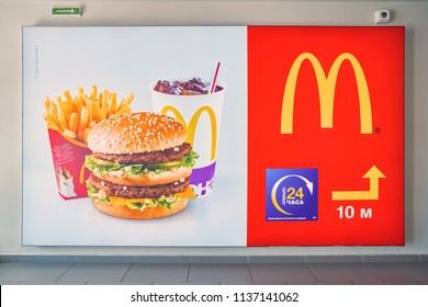 SAINT PETERSBURG, RUSSIA - CIRCA MAY, 2018: McDonald's AD in Pulkovo Airport.