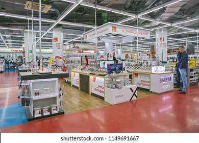 SAINT PETERSBURG, RUSSIA - CIRCA MAY, 2018: goods on display at M.video electronics store in Galeria shopping center.