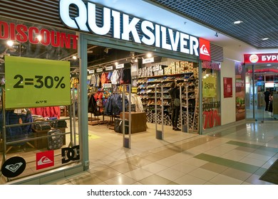 SAINT PETERSBURG, RUSSIA - CIRCA OCTOBER, 2017: a Quicksilver store in Saint Petersburg. Quiksilver, Inc. is an American retail sporting company.