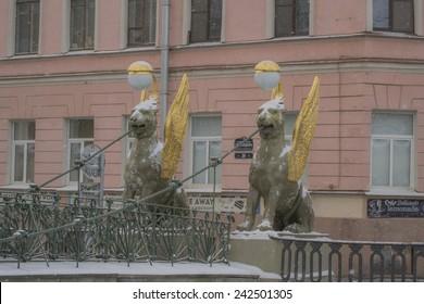 Saint Petersburg, Russia, December 29, 2014. Bridge with winged lions. Winter Russia