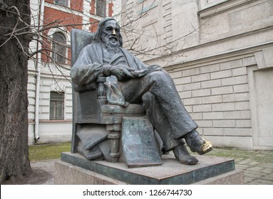 Saint Petersburg, Russia - December 8, 2018: Monument to the famous scientist Dmitri Ivanovich Mendeleev, the author of the Periodic Table.