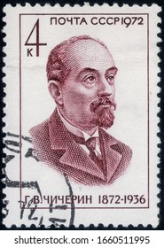 Saint Petersburg, Russia - February 20, 2020: Postage stamp issued in the Soviet Union dedicated to the Centenary of the birth of G. V. Chicherin, circa 1972