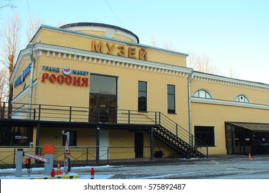 SAINT PETERSBURG, RUSSIA - February 7, 2017: Museum Grand Maket Rossiya - the largest model layout in Russia, where collective images of regions of the Russian Federation are represented.
