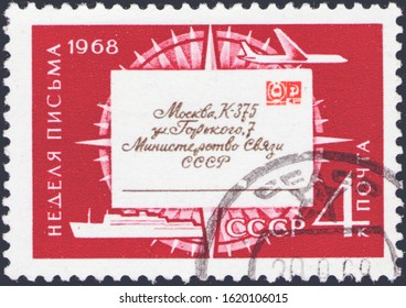 Saint Petersburg, Russia - January 16, 2020: Postage stamp issued in the Soviet Union with the image of the Letter on Windrose, circa 1968