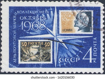Saint Petersburg, Russia - January 16, 2020: Postage stamp issued in the Soviet Union with the image of Stamps on Windrose, circa 1968
