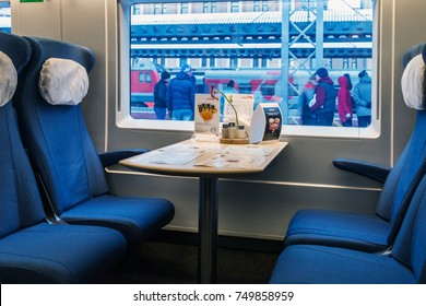 Saint Petersburg, Russia - January 8, 2017: the interior of the salon and high-speed trains Sapsan. Russia