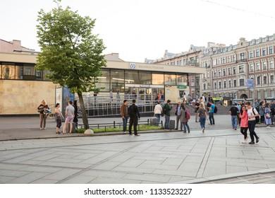 SAINT PETERSBURG, RUSSIA - JULY 11, 2018: People near metro station Vasileostrovskaya