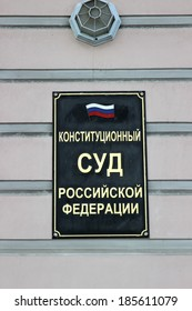 SAINT PETERSBURG, RUSSIA - JULY 11: Sign on the building of the Constitutional Court of the Russian Federation on July 11, 2013 in St. Petersburg, Russia