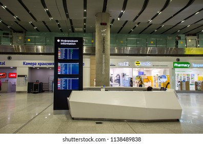 Saint Petersburg / Russia — July 20, 2018: an information desk in the arrivals hall of Pulkovo International Airport, which serves around 150 destinations and is fourth-busiest airport in Russia