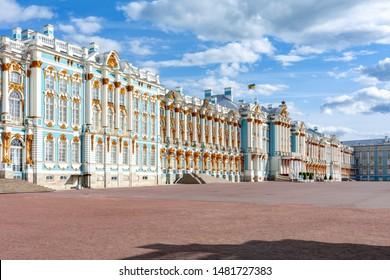 Saint Petersburg, Russia - July 2019: Catherine palace in Tsarskoe Selo (Pushkin)