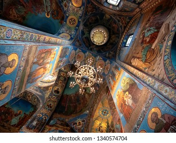 Saint Petersburg, Russia - March 15, 2018: Mosaics inside the Church of the Savior on Spilled Blood, view from the bottom