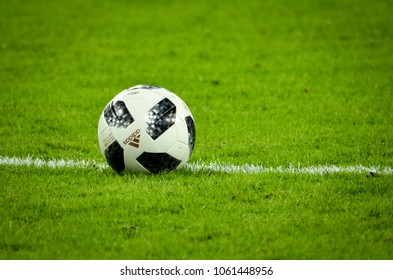 SAINT PETERSBURG, RUSSIA - March 27, 2018: The official ball of the World Cup 2018 in Russia close up, 2018, Russia