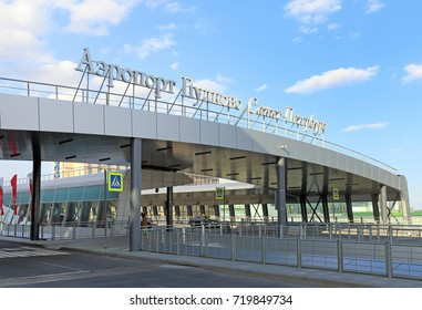 Saint Petersburg, RUSSIA - MAY 07, 2017: part of the building with the name of the airport Pulkovo