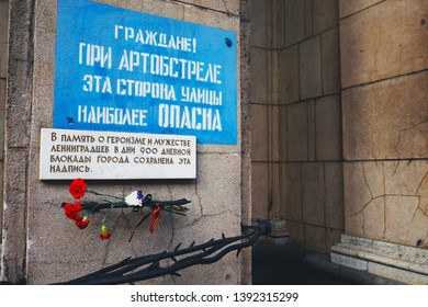 Saint Petersburg, Russia - may 15, 2015: The inscription in memory of the blockade of Leningrad. Citizens When shelling this side of the street is the most dangerous. Nevsky Prospect