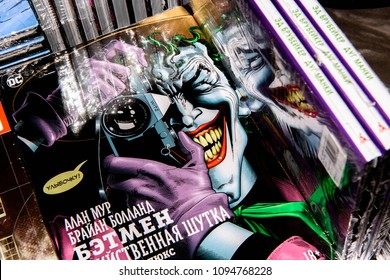 SAINT PETERSBURG, RUSSIA - MAY 20, 2018: Russian version of the comics book about Jocker, DC company
