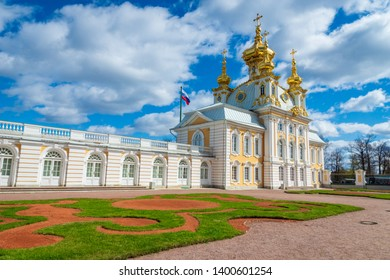 Saint Petersburg, Russia - May 2019: Church of Peter and Paul in the Grand Peterhof Palace, Upper garden. The Peterhof Palace is a series of palaces and gardens and a popular tourist destination.