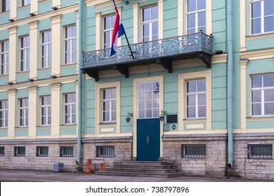 SAINT PETERSBURG, RUSSIA - NOVEMBER 04, 2014: Residence of the Consul General of the Netherlands in St. Petersburg. The city was founded by Tsar Peter the Great on 1703.