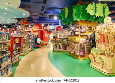 SAINT PETERSBURG, RUSSIA - OCTOBER 02, 2017: inside a Hamleys toy store in St. Petersburg. Hamleys is the oldest and largest toy shop in the world and one of the world's best-known retailers of toys.
