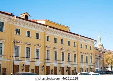 SAINT PETERSBURG, RUSSIA - October 05, 2010: The Mikhailovsky Theatre is opera and ballet house, founded in 1833. It is situated on the Arts Square, named after Grand Duke Michael Pavlovich of Russia