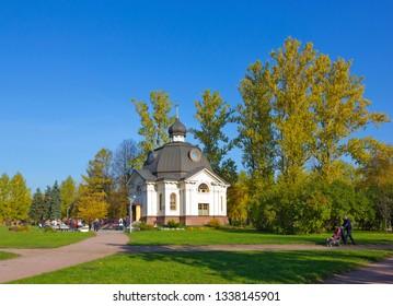 Saint Petersburg, Russia – October 14, 2018: Memorial chapel in Moskovsky Victory Park
