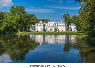 SAINT- PETERSBURG, RUSSIA - September 06, 2015: Oranienbaum is a Russian royal residence, located on the Gulf of Finland west of Saint Petersburg, Russia