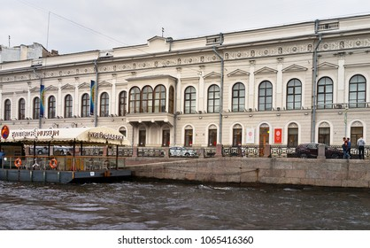 SAINT PETERSBURG, RUSSIA - September 10, 2017:  View of the Faberge Museum of Applied Arts in Shuvalov Palace (1846) from the Fontanka River
