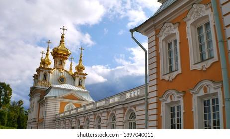 Saint Petersburg Russia - September 17th, 2017: Exterior of Peterhof Palace