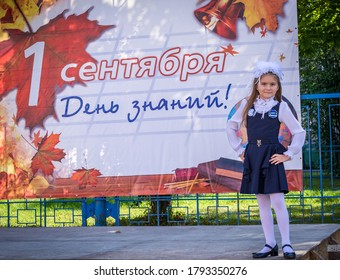 "Saint Petersburg, Russia September 2, 2019 School 619 Kalininsky district. Gathering of students near the school. (the inscription "" September 1 is the day of knowledge"")"
