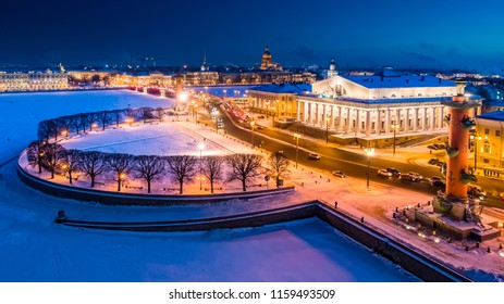 Saint Petersburg. Spit of Vasilyevsky Island. Winter. Panorama of the night Petersburg. Cities of Russia Winter. Petersburg on the eve of the new year. St. Petersburg in the winter. Russia.