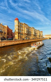 Saint Petersburg/Russia - August 11, 2015: The embankment of Griboyedov Canal and ship