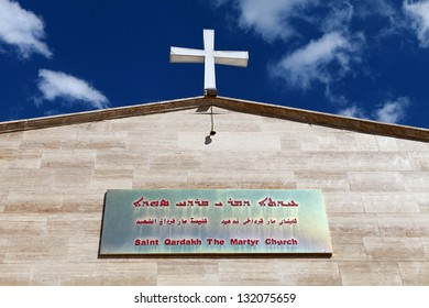 Saint Qardakh The Martyr Church in Erbil, Iraq.
