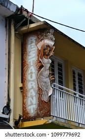 Sainte-Luce, Martinique -10-11-2015: Sign of the Restaurant Le Papayou, caribbean vibes