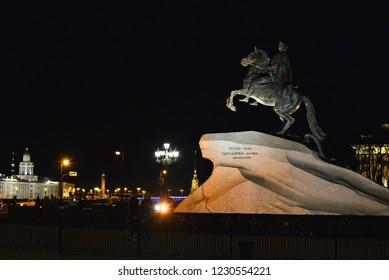 SAINT-PETERSBERG, RUSSIA - OKTOBER 26, 2018: Monument to Peter I - the Bronze Horseman at night.
