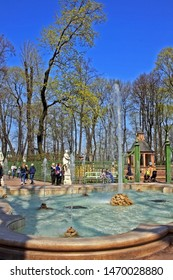 Saint-Petersburg, Russia – 1 May 2019: Emblem fountain in Summer Garden. The park was personally designed by Czar Peter in 1704