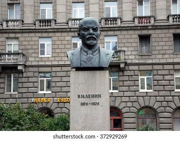 SAINT-PETERSBURG, RUSSIA - AUGUST 3, 2012 - Monument to Vladimir Lenin in Saint-Petersburg