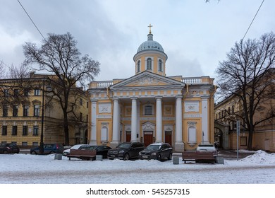 SAINT-PETERSBURG, RUSSIA â?? DECEMBER 14, 2016:  Lutheran St. Catherine Church
