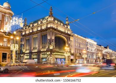 SAINT-PETERSBURG, RUSSIA - DECEMBER 14, 2017: Night view of Nevsky Prospekt, Eliseyev Emporium  and Christmas illumination