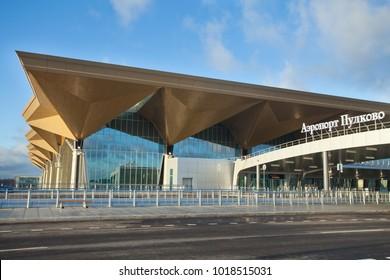 SAINT-PETERSBURG, RUSSIA - December 18, 2013; Main terminal building of Pulkovo International Airport.