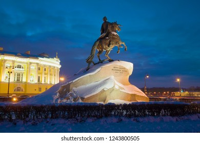 SAINT-PETERSBURG, RUSSIA - FEBRUARY 08, 2018: View of the monument to Peter the First of February evening.