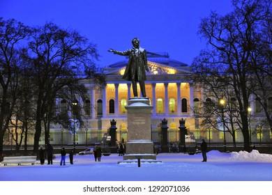 SAINT-PETERSBURG, RUSSIA - JANUARY 07, 2019: Monument to Aleksander Pushkin on the Square of Arts. Sculptor M. K. Anikushin, architect V.A. Petrov. Popular landmark.