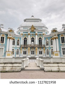 Saint-Petersburg, Russia, July 2018: Beautiful view for ancient Hermitage summer house Catherine Palace - the summer residence of the Russian tsars. Famous museum Tsarskoye Selo. Editorial use only.