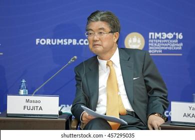 SAINT-PETERSBURG, RUSSIA - JUN 16, 2016: St. Petersburg International Economic Forum SPIEF-2016. Masao Fujita, President, Chief Executive Officer, Sakhalin Oil and Gas Development Company Ltd
