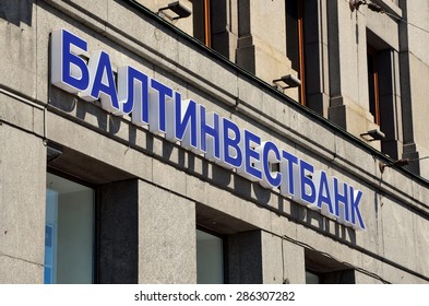 SAINT-PETERSBURG, RUSSIA - JUNE 10, 2015 - Baltinvestbank, signboard on Nevsky Prospekt, St. Petersburg, St. Petersburg. The bank was founded in 1994