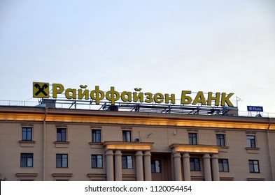 SAINT-PETERSBURG, RUSSIA - JUNE 24, 2018: Raiffeisen Bank. Logo on the roof of the building in St. Petersburg, Russia