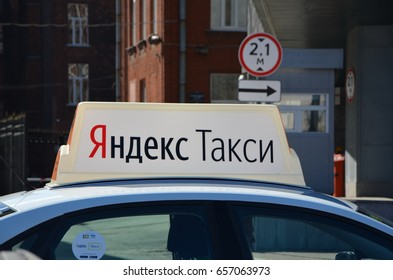 SAINT-PETERSBURG, RUSSIA - JUNE 7, 2017 - Yandex Taxi. Identification lights on the car roof with logo