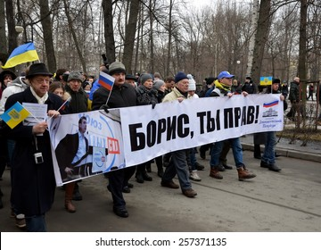 SAINT-PETERSBURG, RUSSIA, MARCH 1, 2015 - Procession in memory of Boris Nemtsov in St. Petersburg on March 1st 2015. People carry a banner with words: Boris, you are right!