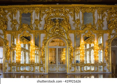 Catherine Palace Interior Images, Stock Photos & Vectors